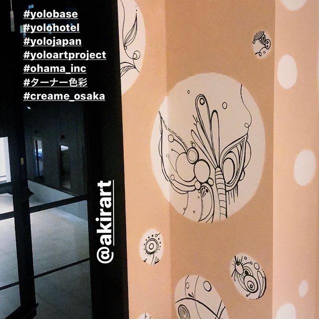 すっごいいいじゃん。自画自賛。←.#yolobase#yolohotel#yolojapan#yoloartproject#ohama_inc#ターナー色彩#creame_osaka